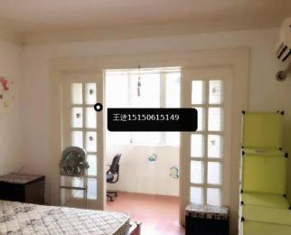 解放路 西安门 <font color=red>西华东村</font> 新出好房 精装 两房 稀缺 有钥匙
