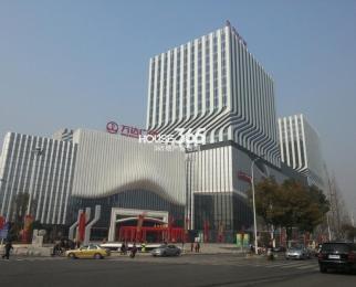 �万达招商中心� 地铁在建 成熟商圈 办公Shou选 仅此一