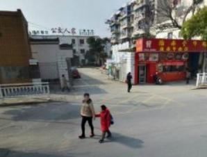 公交小区 中装全设施