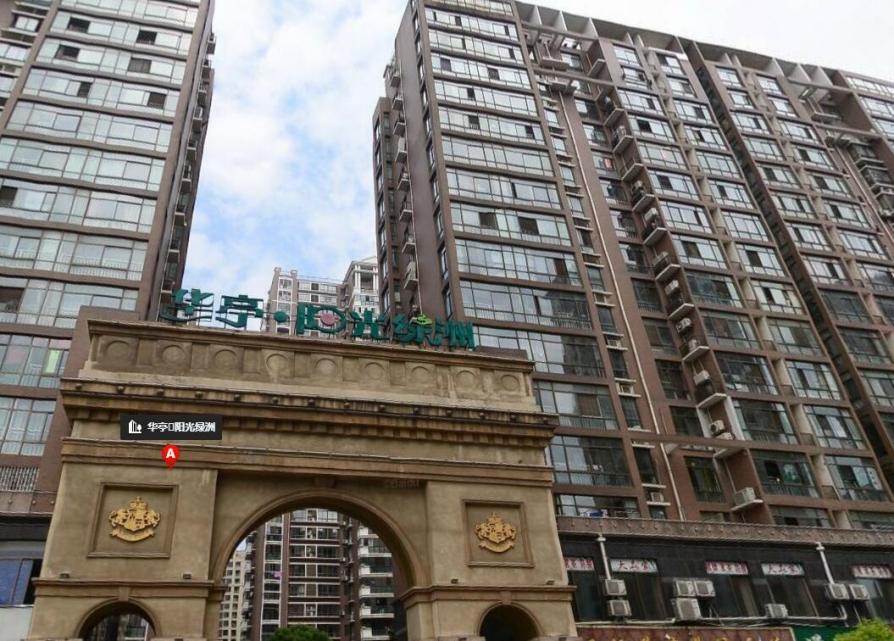 华亭阳光绿洲4室3厅2卫200平方产权房精装