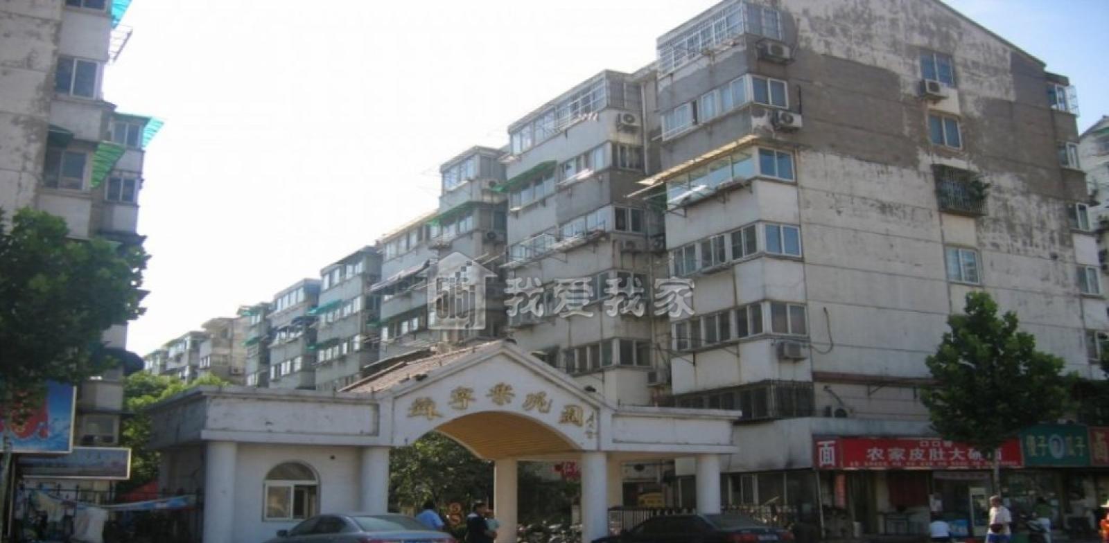 鼓楼区龙江苏宁乐瑰园62.00㎡精装2室2厅
