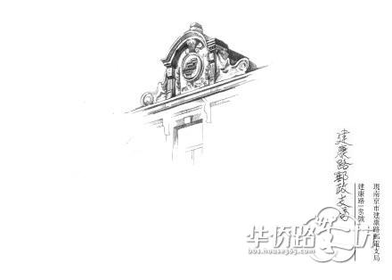超有逼格的南京民国建筑手绘图