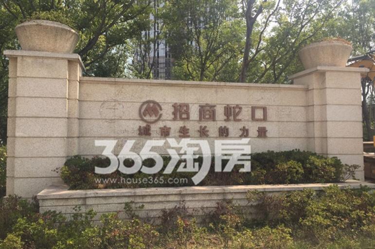 招商依云尚城3室2厅2卫103平米毛坯产权房2016年建