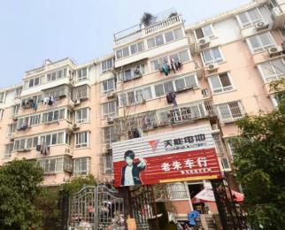 <font color=red>泰山公寓</font>3室2厅1卫100平米整租精装