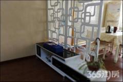 迈皋桥地铁 方圆兰庭 好楼层 三房稀缺 装修保养可以 拎包