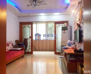 梅山世纪苑 两室一厅 居家装修 随时看房急租