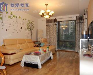 亚东城居家3房 温馨干净 采光充足 有钥匙 看房方便 拎包
