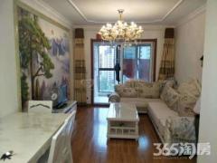 江北新区 朗诗未来街区 居家三房 居家装修 随时看房