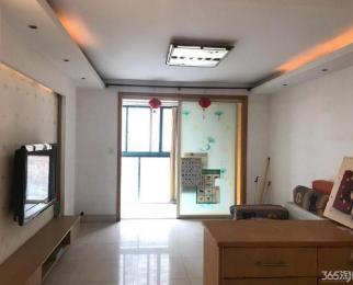 天润城七街区 交通便捷 随时看房 拎包入住 居家装修