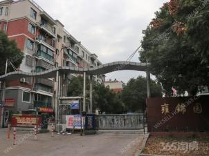 雍锦园,芜湖雍锦园二手房租房