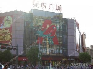 星悦广场中心位置商业街商铺193平米