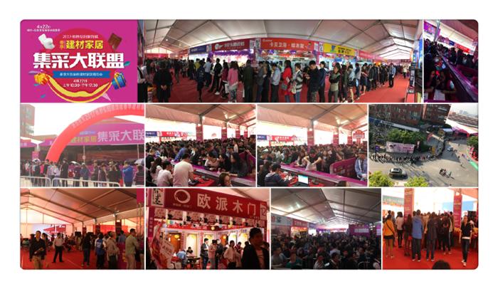 【以千军之姿 迎战家居新零售】携2000商户,将在南京国际博览中心1号馆举办!