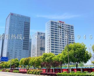 奥体新城科技园 天盛大厦 大平层1250平方可分割 现房