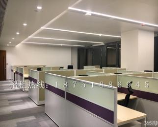金融城南京新地标建筑 市核心区域 享受金融政策扶持