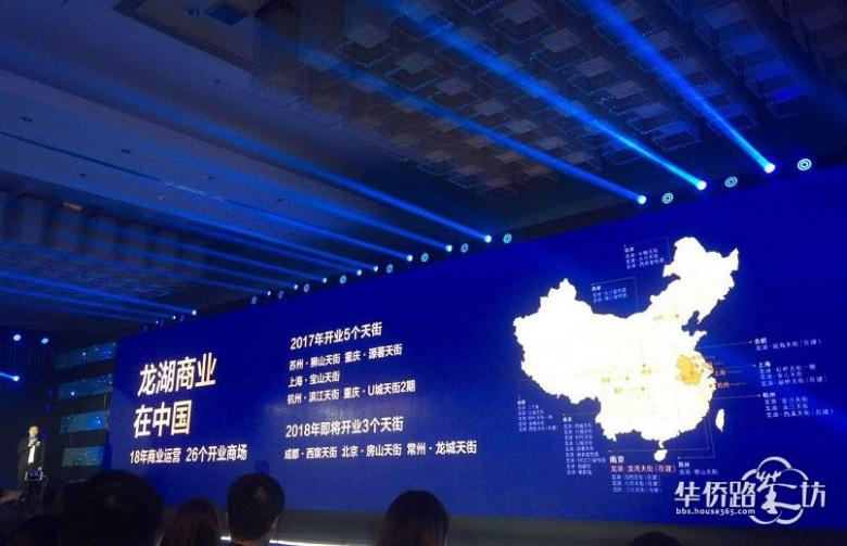 今天,江宁诞生新地标!龙湖全新产品首发,江宁人又笑了