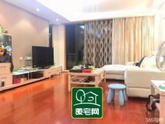 仙林南外 尚东花园 中心位置 南北通透三房 中央空调地暖 送露台