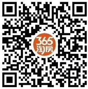 【9.15看房团召集令】金九银十7条精选线路带你看遍南京楼市,抓紧时间报名吧!