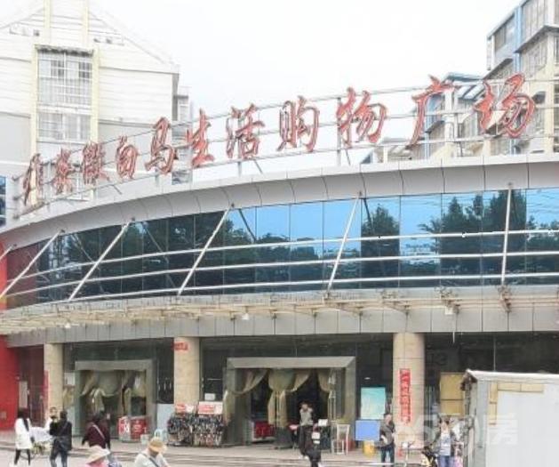 白马生活购物广场24.3平方营业中简装