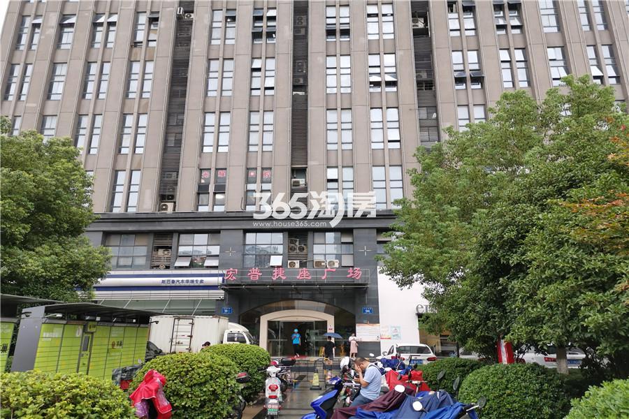 建邺区奥体宏普捷座48.00㎡精装2室2厅