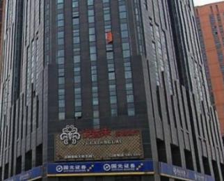 蓝鲸国际大厦75.22�O可注册公司整租中装