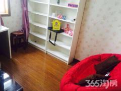 建邺区云锦路地铁站附近 精装修 设备齐全 采光充足 拎包