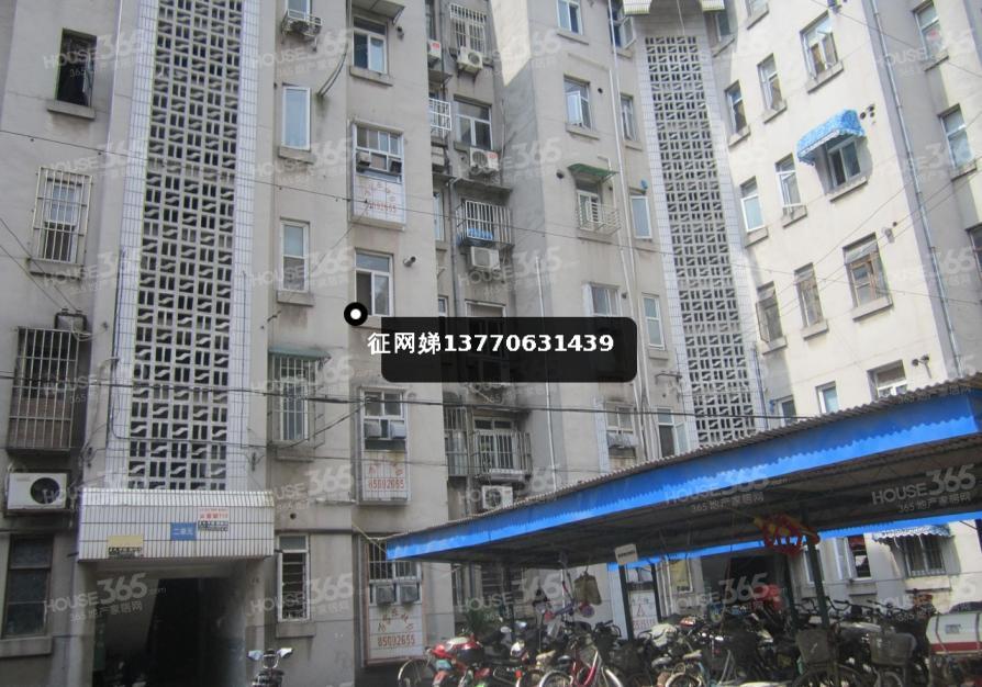 秦淮区瑞金路西华东村88.00㎡简装2室2厅