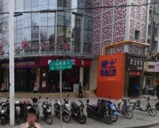 仙鹤街餐饮门面 可以随时交房