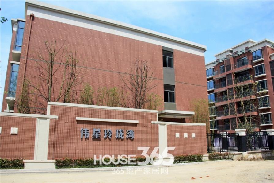芜湖伟星玲珑湾3室2厅1卫89平方产权房毛坯