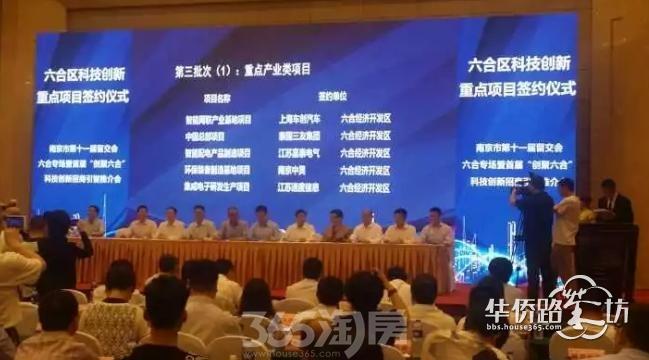 38个重点项目投资超189亿 江北这里牛到没朋友!