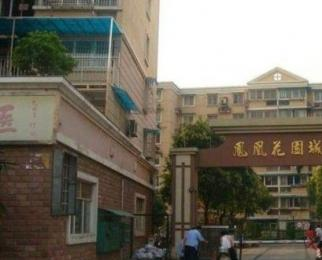 鼓楼汉中门凤凰街沿街商铺餐饮营业中转 让费28万适合各种