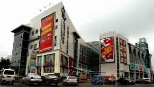 栖霞区仙林大成名店购物中心