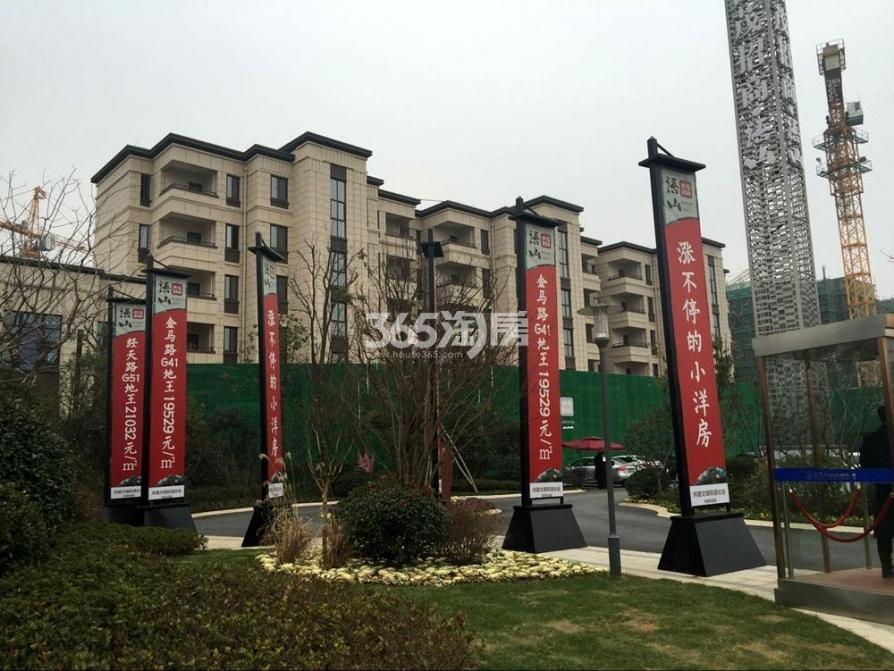 世茂招商语山3室2厅2卫90平米毛坯产权房2017年建