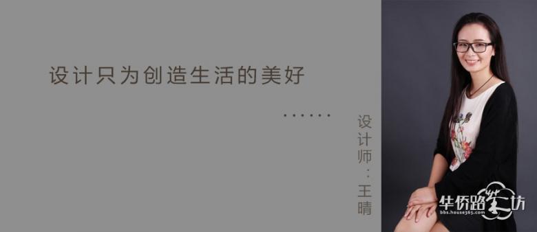 【户型解析】高科荣境三期95平户型解析~ ~ ~