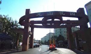 龙山花园,芜湖龙山花园二手房租房