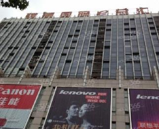 稀缺房源 地铁口 珠江路雄狮国际大厦挑高双层实际170平带阳