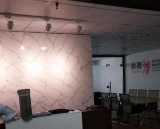 颐和商厦 山西路商圈 中环国际旁 户型方正 带办公家具 看