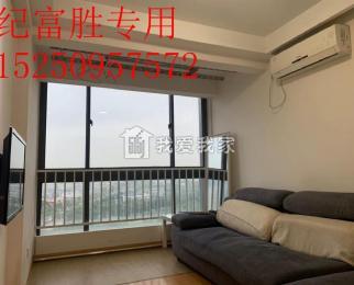 机场线S1河海大学地铁口 天泰青城 精装两房黄金楼层底价