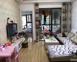 江宁大学城 地铁口 保利梧桐语 精装两房 满两年无税 学区房 急卖
