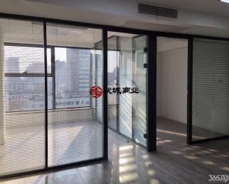 远洋国际 业主直招 装修豪华 可免费配家具 可以注册公司
