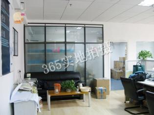 太平南路金陵御景园地铁口345平产权办公房价低急售