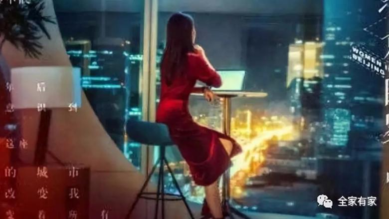 「有有家家居」北京女子图鉴,鉴的就是你我的奋斗史