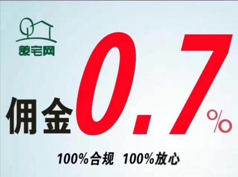 钟山风景logo