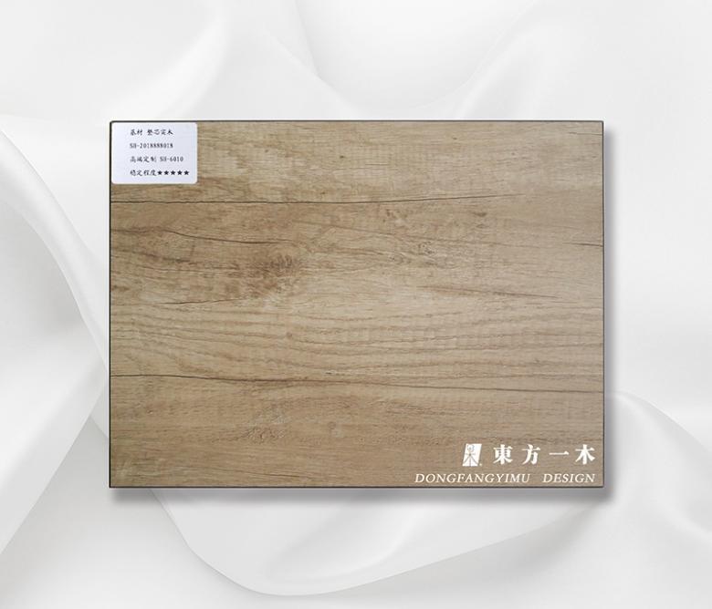 【东方一木整木定制】 拒绝颗粒板┃高端平板哑光柜门系列