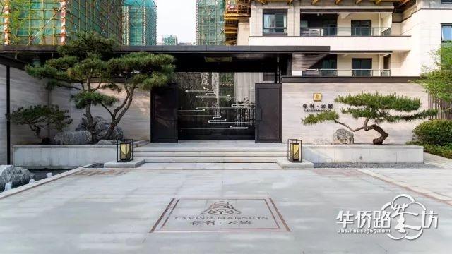 江北老山叠墅项目VIP专场看房团——6月16日等你来!