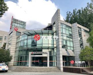 景枫智慧产业园 江宁稀有独栋 花园有氧办公 大门头