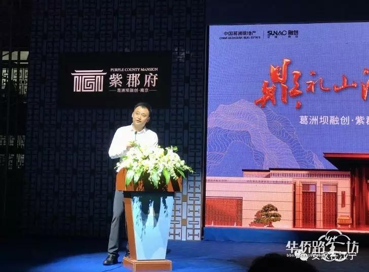 今天,九龙湖新一代豪宅售楼处公开!地价1.98万/�O,房价...