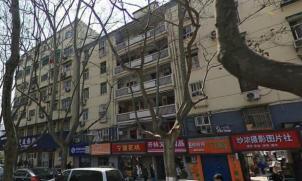 中山北路43号,南京中山北路43号二手房租房