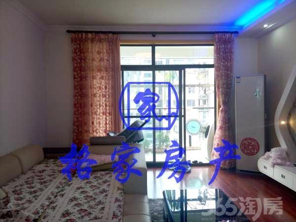 长江长三室两厅精装修好房子