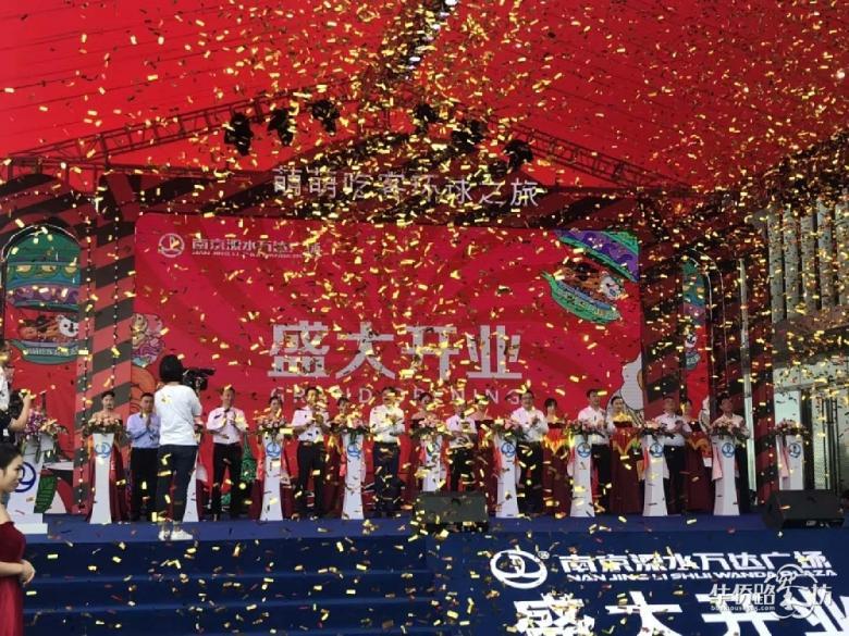 刚刚,南京又一座万达广场盛大开业!