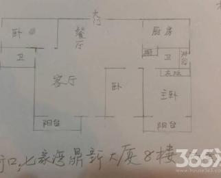 新街口七家湾鼎新大厦3室2厅2卫124平方全明产权精装房